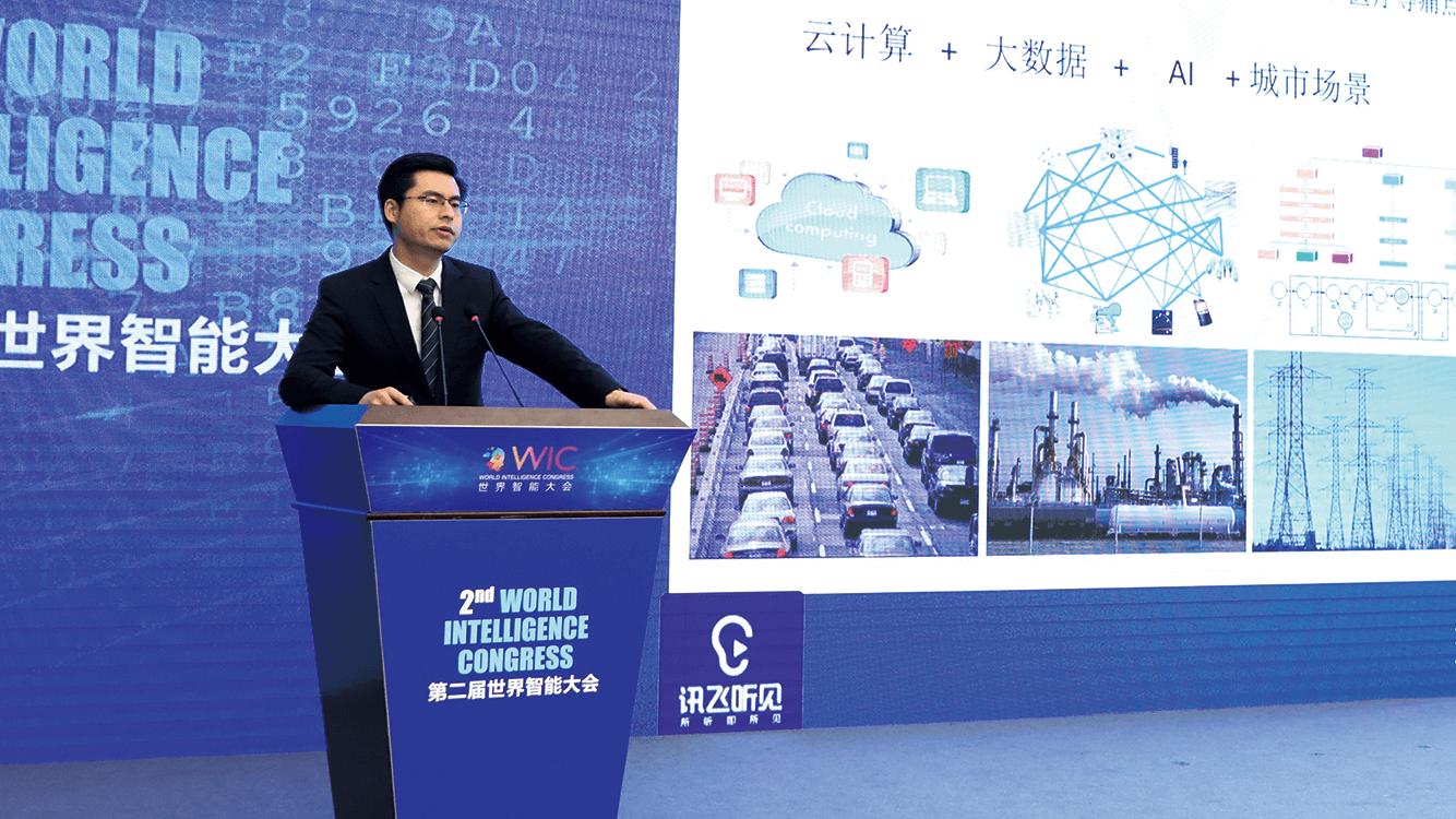 城市计算:用大数据和AI打造新型智慧城市