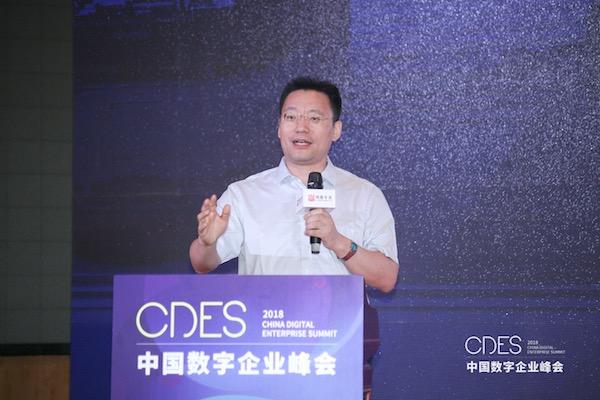 中国数字经济发展的新形势