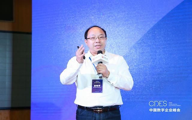 从KM到AI:四大场景助力智慧企业构建