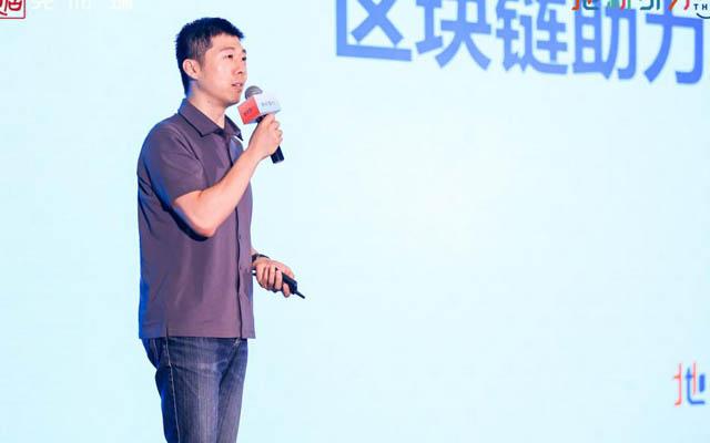 蚂蚁集团黄军:区块链未来使命是构建产业协同网络