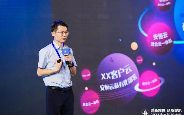 安恒信息高级副总裁郑赳:多云、混合云场景下的云安全建设困境如何破局?