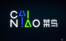 菜鸟牵头研发中国物流机器人;三部门联合发布13个数字化管理师新职业丨锦囊数字化快讯