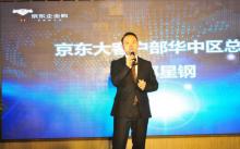 京东企业购与河南保险企业共议数字化采购变革 ; 深圳机场集团数字化转型中遇到这些挑战丨锦囊数字化快讯
