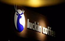 瑞幸咖啡数字化逻辑打造最高效供应链;华为助力法国加速数字化创新进程丨锦囊数字化快讯
