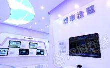 华为涪陵云计算大数据中心正进行最后测试;菜鸟宣布骨干网数字化加速计划丨锦囊数字化快讯