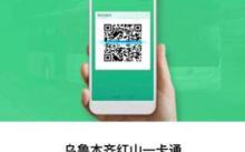 腾讯助力新疆数字化转型;京东供应链接入社区拼团丨锦囊数字化快讯