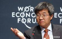 张维迎:理解世界,理解中国经济