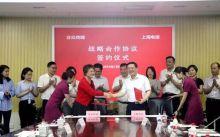 """分众传媒数字化战略再升级;建行在京推出三家""""5G+智能银行丨锦囊数字化快讯"""