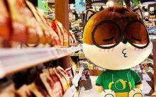 锦囊新零售资讯∣ 三只松鼠挂牌上市