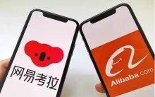 锦囊新零售资讯∣阿里20亿收购网易考拉 刘鹏兼任考拉CEO