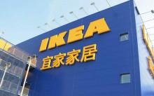 锦囊新零售资讯∣ 中国首家「宜家烘焙工坊」开业