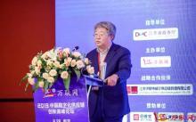 赵先德:数字化供应链与商业模式创新(附案例)