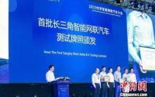 """5GAA全球首个5G智慧交通示范项目在沪启动;金固股份数字化转型突围汽车后市场""""红海""""丨锦囊数字化快讯"""