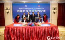 贵州高速集团与华为签署合作协议;谷歌与Ascension达成云计算合作协议丨锦囊数字化快讯