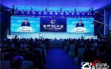 首届世界5G大会正在北京举行;农业银行与京东数科签署合作协议丨锦囊数字化快讯