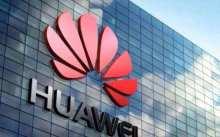 华为与大连商品交易所战略合作;康宝莱中国全面开启数字化转型丨锦囊数字化快讯