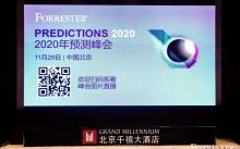 2020年会是什么样?能量爆发、筹变之年、影响深远