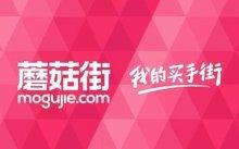 """锦囊新零售资讯∣蘑菇街公布了双12平台玩法:将以""""直播""""为核心主题"""