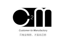 淘宝正式下场,C2M成电商巨头们角力新方向|壹周新零售