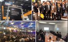 2017年德国汉诺威工博会SAP展区第一天参观有感
