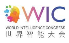 开奖啦!第五届世界智能大会主题征集活动获奖名单公布