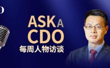 威马汽车梅松林:重新定义CDO,是助教也是裁判 「ASK A CDO 01」