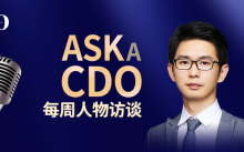 数澜联合创始人江敏:数据中台驱动下的企业创新升级「ASK A CDO 02」