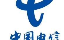 中国电信:构建5G云网数一体化基础 开拓数字化转型新局面【央企一把手谈数字化转型05】