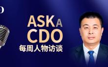 万达控股吕英胜:夯实数据基础,挖掘数据价值,推进企业变革「ASK A CDO 07」