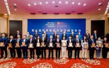 """第五届世界智能大会即将召开 六大""""新""""特色展现天津智能产业风采"""