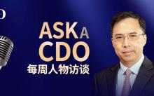 招商局集团张健:传统企业数字化转型的突破与思考【ASK A CDO 09】