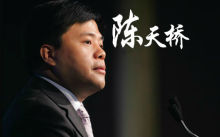陈天桥:如果连我们自己的智能都不了解,你就无法拥有很高级的AI