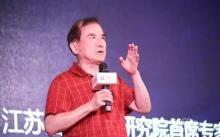 南京大学教授钱志新:数字化是企业发展的新一波红利