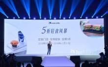 拼多多CTO陈磊:性价比是零售业的核心问题,AI将给我们带来惊喜