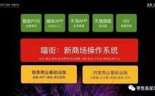 """银泰CEO陈晓东:为什么在中国百货业第一个推""""付费会员""""?"""