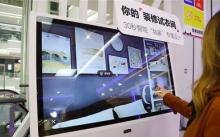"""壹周数字化丨天猫联手居然之家打造首个""""新零售数字化卖场"""""""