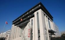 锦囊数字化快讯∣北京东城法院首次采用区块链云取证进行判决