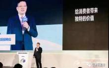 """为什么要把""""新农业""""做成工业?盒马CEO侯毅最新演讲实录揭示秘密"""