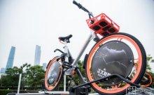 锦囊数字化快讯∣摩拜新布局,与松下洽谈物联网电动自行车合作