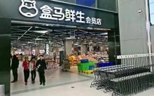 """锦囊新零售资讯∣盒马CEO侯毅就""""标签门""""道歉,上海区总经理就地免职"""