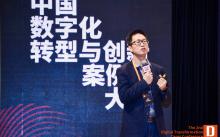 蓝凌张建光:打造智慧组织,数字化运营驱动内部管理的提升