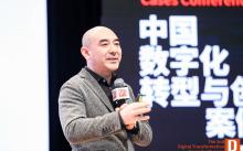 酷特云蓝李金柱:打造数据驱动的C2M智造模式,改变企业盈利模式