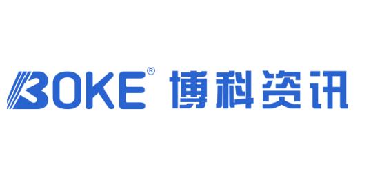 上海博科资讯股份有限公司