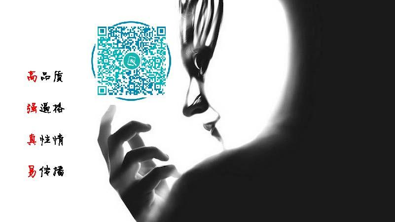 如何用互动技术来玩转情绪营销?
