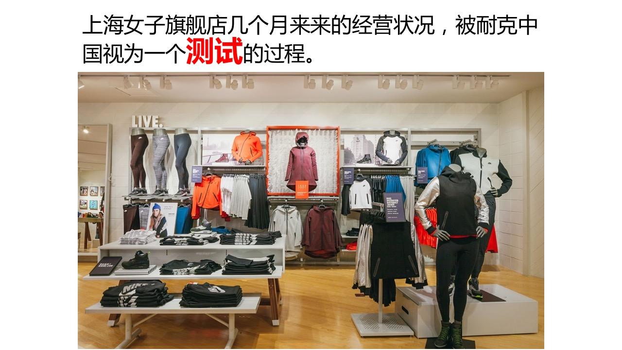 通过NikeWomen的营销来看移动互联网时代女性用户营销策略