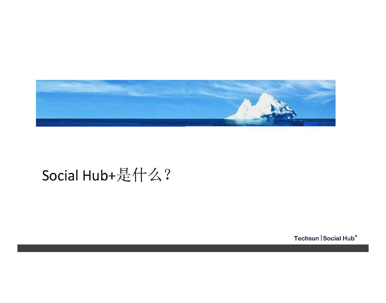 微软是如何做B2B社会化营销的?
