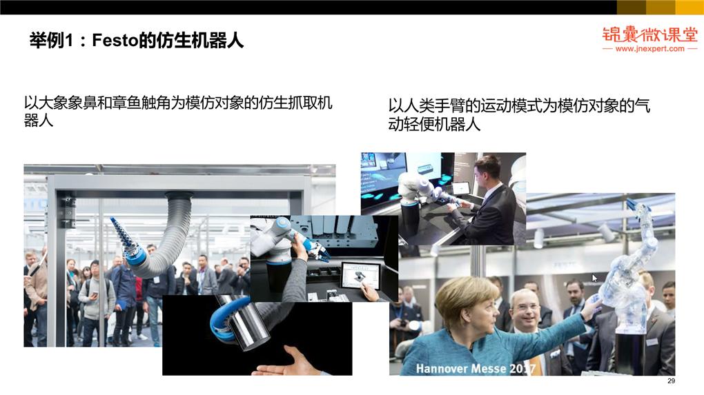 看看别人家的工业4.0:深度解读汉诺威工业展(上)