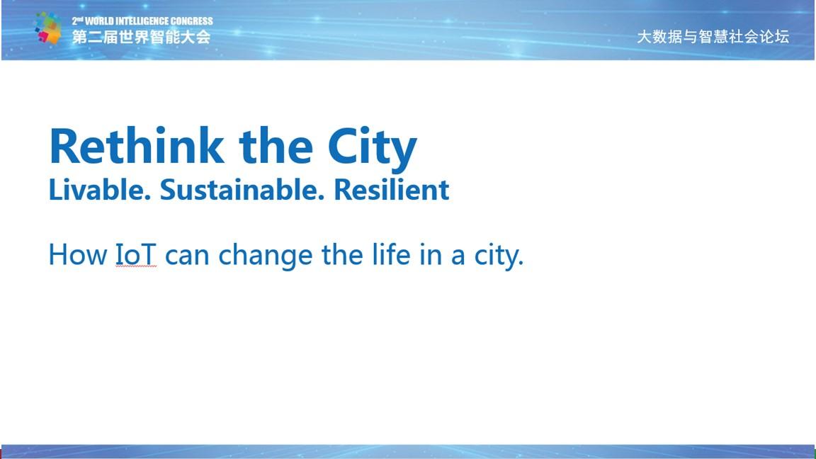 物联网给城市生活带来什么改变?