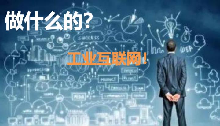 智能制造与企业服务转型