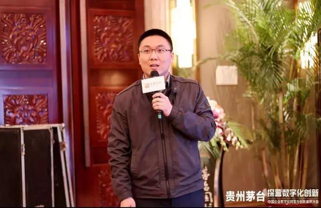 锐捷黄镇:智能制造应用方案助力制造企业降本增效
